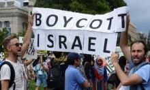 ندوة: حرية التعبير وإشكالية التمويل ومعايير التطبيع | حيفا
