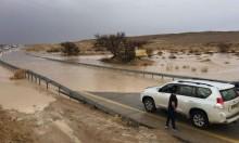 حالة الطقس: أمطار متفرقة والتحذير من الفيضانات بالنقب والأغوار