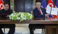 """ترامب: قمة سنغافورة جنبت العالم """"كارثة نووية"""""""