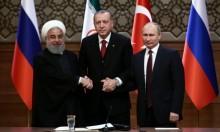 روسيا وتركيا وإيران تناقش تعديل الدستور السوري الأسبوع المقبل