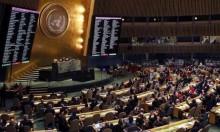 الأمم المتحدة تصوت على مشروع قرار يدين جرائم الاحتلال بغزة