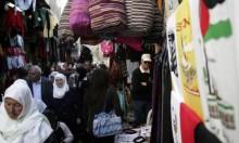 الإحصاء الفلسطيني يعلن مؤشر غلاء المعيشة للشهر الحالي