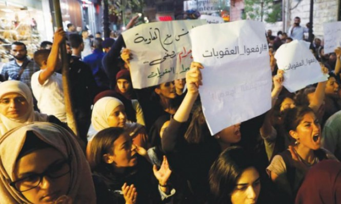 مظاهرات بنابلس ورام الله رفضا لعقوبات السلطة على غزة