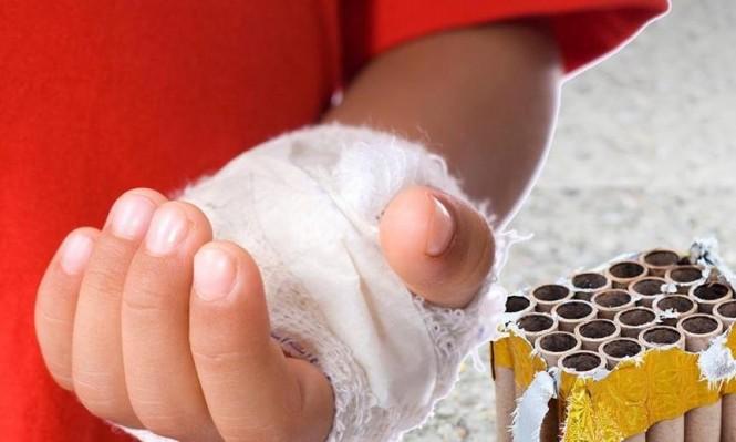 العيد فرحة: انتبهوا لأطفالكم وأبعدوهم عن المخاطر