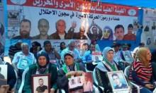 إجراءات الاحتلال المشددة تعمق معاناة الأسرى