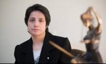 السلطات الإيرانية تعتقل الحقوقيّة نسرين سوتوده