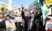 أسرى فتح بغزة يشرعون بخطوات احتجاجية لعدم صرف السلطة رواتبهم