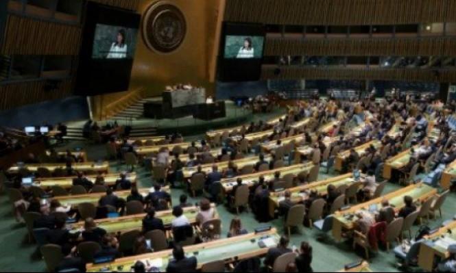 الأمم المتحدة تسقط اقتراحا أميركيا وتدين إسرائيل بشأن غزة