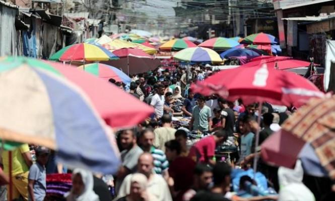 غزّة تُواجه حصار الاحتلال وعقوبات السلطة بسلاح الفرح