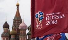 بهجة بافتتاح كأس العالم وبوتين يتبنّى سياسات جديدة
