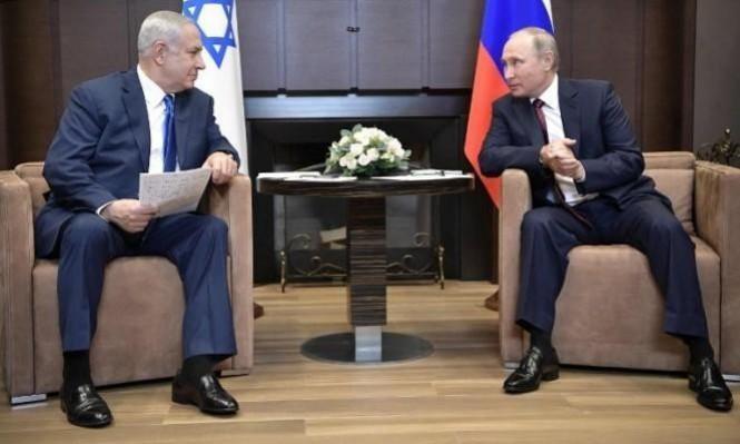 """اتفاق إسرائيلي - روسي على تعزيز """"التنسيق الأمني"""" بالجنوب السوري"""