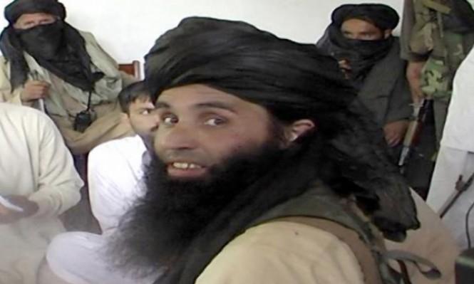 """أنباء عن مقتل زعيم """"طالبان باكستان"""" في أفغانستان"""