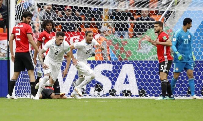 خسارة غير مستحقة لمصر أمام أوروغواي في الدقيقة 90