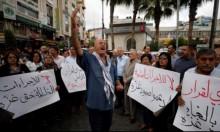 تجدد المظاهرات برم الله المطالبة برفع العقوبات عن غزة
