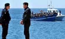 إيطاليا تمنع المزيد من سفن إنقاذ المهاجرين الرسو بسواحلها