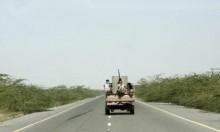 """التحالف بقيادة السعودية يدعي قتله 255 عنصر """"حوثي"""""""