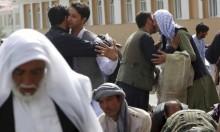أفغانستان: مقتل 20 شخصًا بتفجير لاحتفال بوقف إطلاق النار