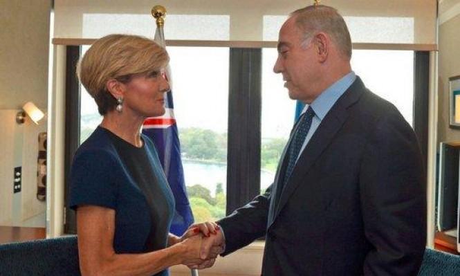 أستراليا لن تنقل سفارة بلادها للقدس المحتلة