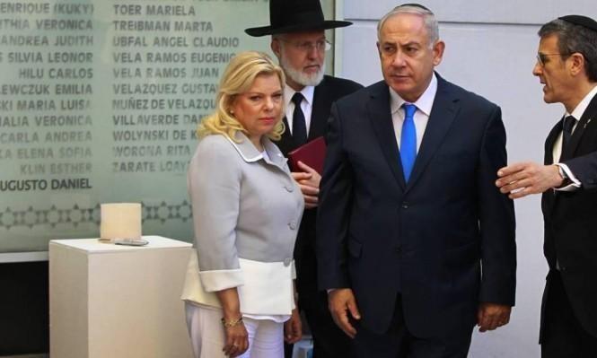 لائحة أتهام ضد سارة نتنياهو بملف منزلي رئيس الحكومة