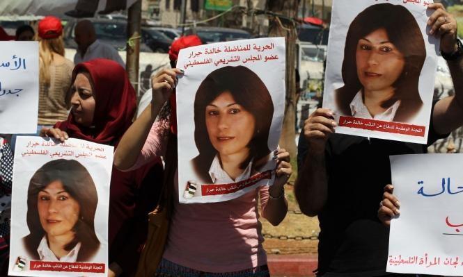 الاحتلال يجدد الاعتقال الإداري للنائب خالدة جرار