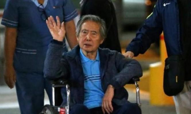 انتقادات حقوقية للبيرو لعفوها عن الرئيس الأسبق فوجيموري