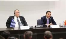 اليونان ومقدونيا توقعان اتفاقًا تاريخيًا بشأن تغيير اسم الأخيرة