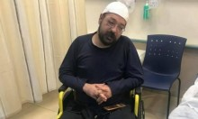 """""""ارفض"""" تدين الاعتداء على الشيخ إسعيد سيتاوي"""