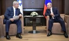 نتنياهو:تحدّثت مع بومبيو وبوتين لضمان عدم التموضع الإيراني بسورية
