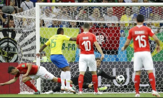 بهدف لهدف: سويسرا تعرقل انطلاقة البرازيل نحو اللقب