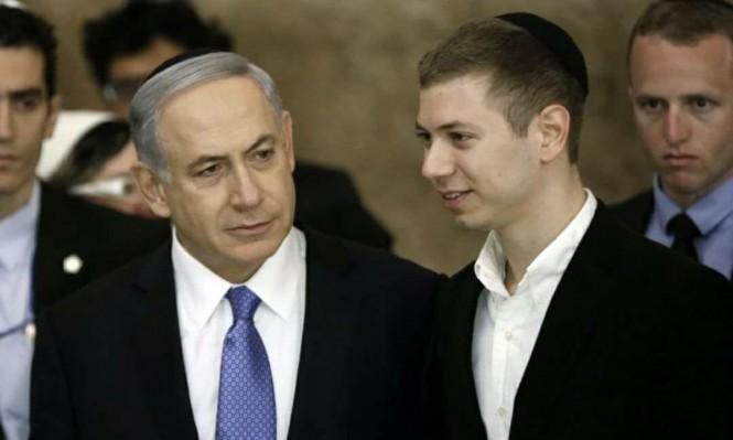 نجل نتنياهو تسبب بأزمة بين إسرائيل والمكسيك