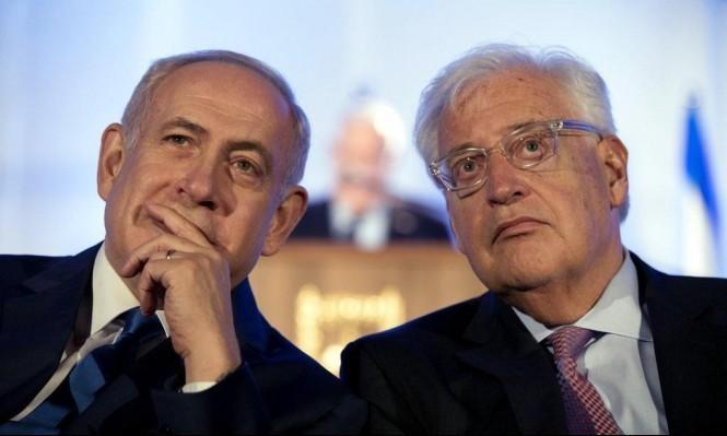 """حتى فريدمان غاضب من """"نكران الجميل الإسرائيلي""""!"""