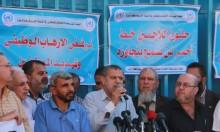رفض الابتزاز الأميركي الإسرائيلي والمطالبة بتحسين الخدمات المقدمة للاجئين