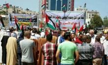 فتح تتهم حماس بقمع مظاهرة السرايا بغزة
