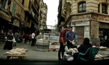 """مصر: وسوم كثيرة والـ""""غلاء"""" واحد"""
