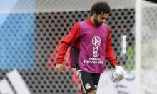 مونديال 2018: محمد صلاح يثير قلق منتخب روسيا