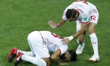 تونس تخسر أمام إنجلترا في الوقت القاتل
