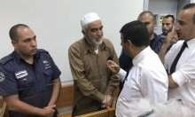 تأجيل جلسة محاكمة الشيخ رائد صلاح