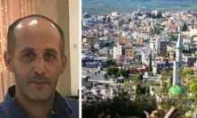 عرابة: مناشدة بالبحث عن المفقود هاني شيخ يوسف