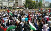 غزة: أنصار عباس ودحلان يتشاجرون أثناء تظاهرة ضد الحصار