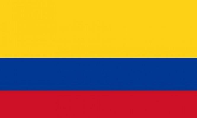 مونديال 2018: بطاقة منتخب كولومبيا