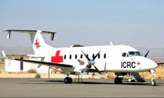 الصليب الأحمر: النزاعات الأهلية تضاعفت خلال 15 عاما
