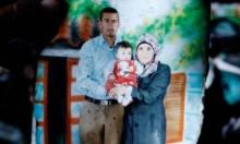 """""""محكمة قتَلَة الدوابشة تفضح ازدواجيّة المعايير التي يتّبعُها القضاء الإسرائيلي"""""""