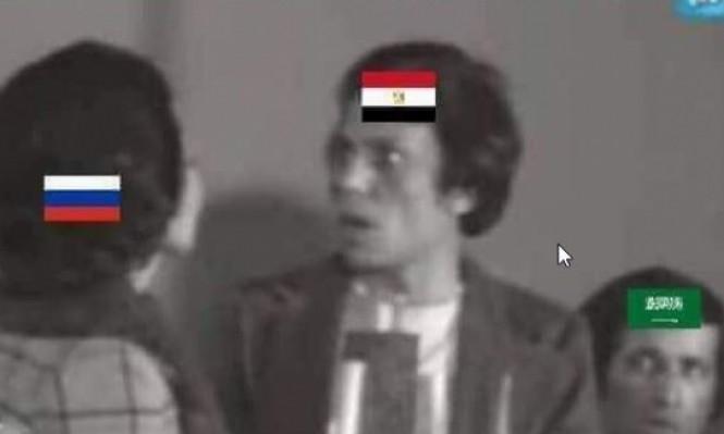 المنتخبات العربية مادة دسمة لمونديال السخرية العربي