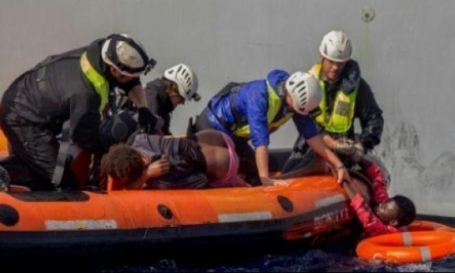 البحرية الليبية تُنقذ 112 مهاجرًا غير شرعي وتنتشل 5 جثث