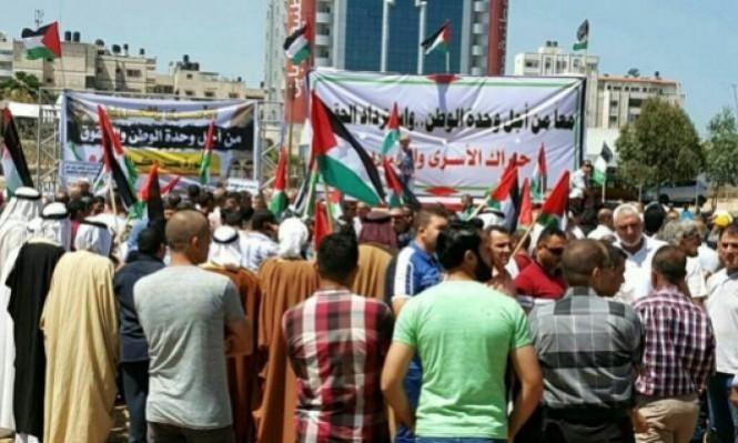 """المتابعة """"قلقة"""" من حالات الاعتداء على المتظاهرين بغزة والضفة"""