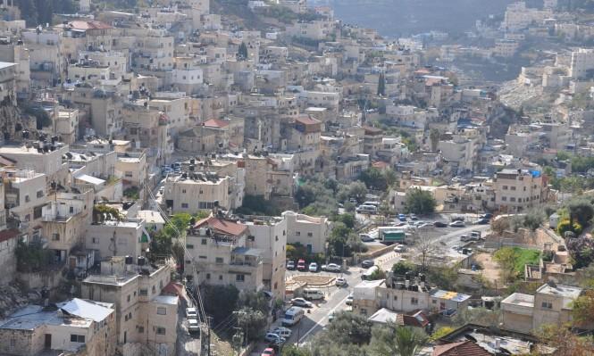 """العليا للدولة: كيف ملكتم """"عطيرت كوهانيم"""" أراضي لفلسطينيين بسلوان؟"""