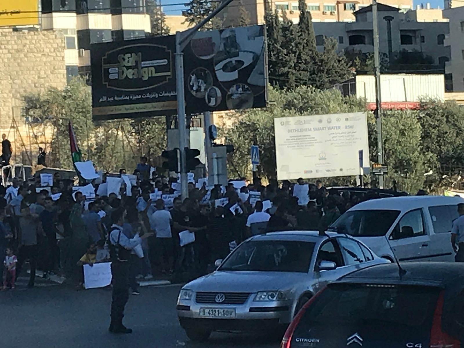 تظاهرة في بيت لحم تطالب برفع العقوبات عن غزة