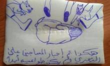 اليمن: تعذيب واغتصاب واعتداءات جنسية بسجون سرية للإمارات