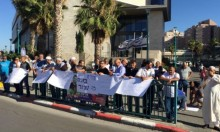 تظاهرة في اللد احتجاجا على سياسة الهدم والتهجير
