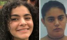 مناشدة بالبحث عن فتاة من يافة الناصرة والعثور على مفقودة من كفر كنا